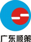 广东顺德顺策工程管理有限公司