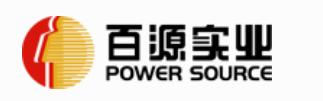 广东百源实业有限公司