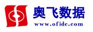 广东奥飞数据科技股份有限公司