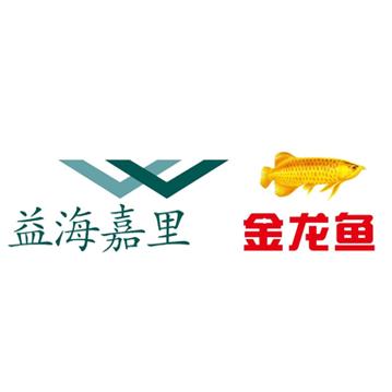 益海(广州)粮油工业有限公司