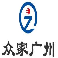 众家(广州)科技有限公司