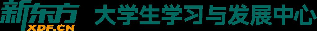 广州市新东方无忧教育咨询有限公司