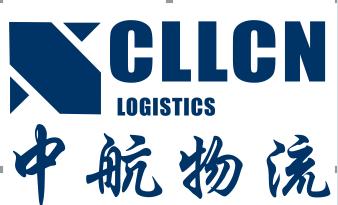 深圳市中航物流有限公司