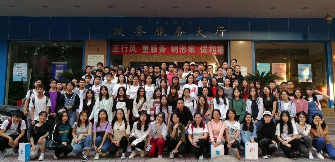 第九届广东省校园就业服务团队换届座谈暨培训会顺利举行