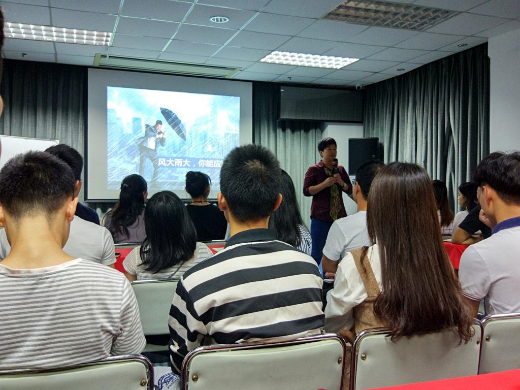 第八届广东省校园就业服务团队换届座谈会暨培训会圆满结束