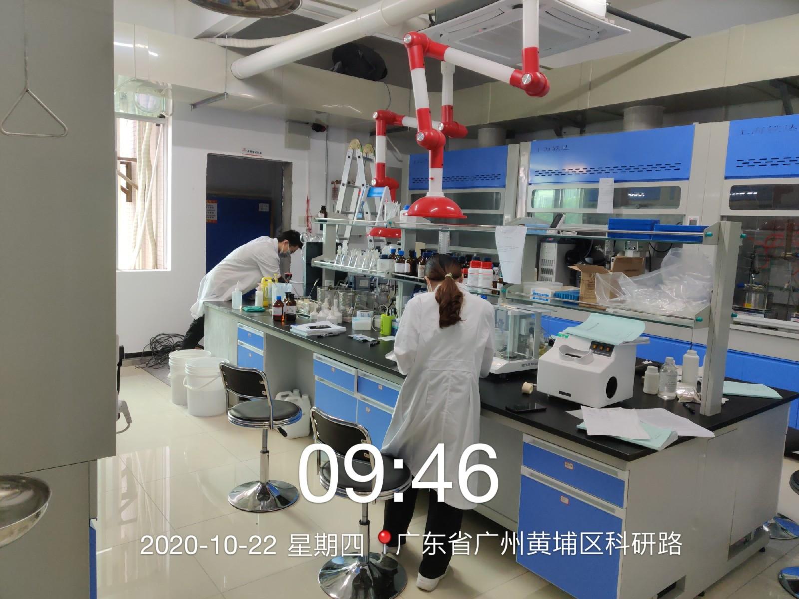 微信图片_202010221421435.jpg
