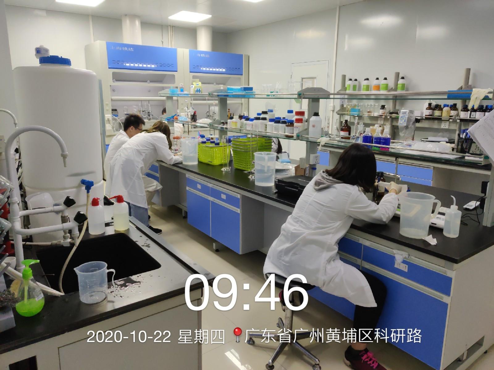 微信图片_202010221421434.jpg