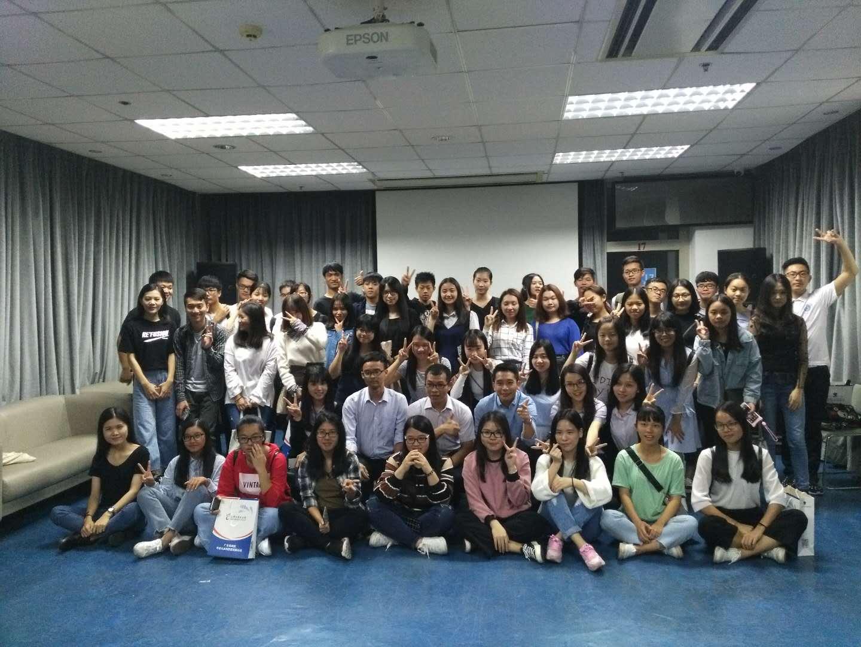 广东技术师范大学丨第八届广东省校园就业服务团队换届座谈暨培训