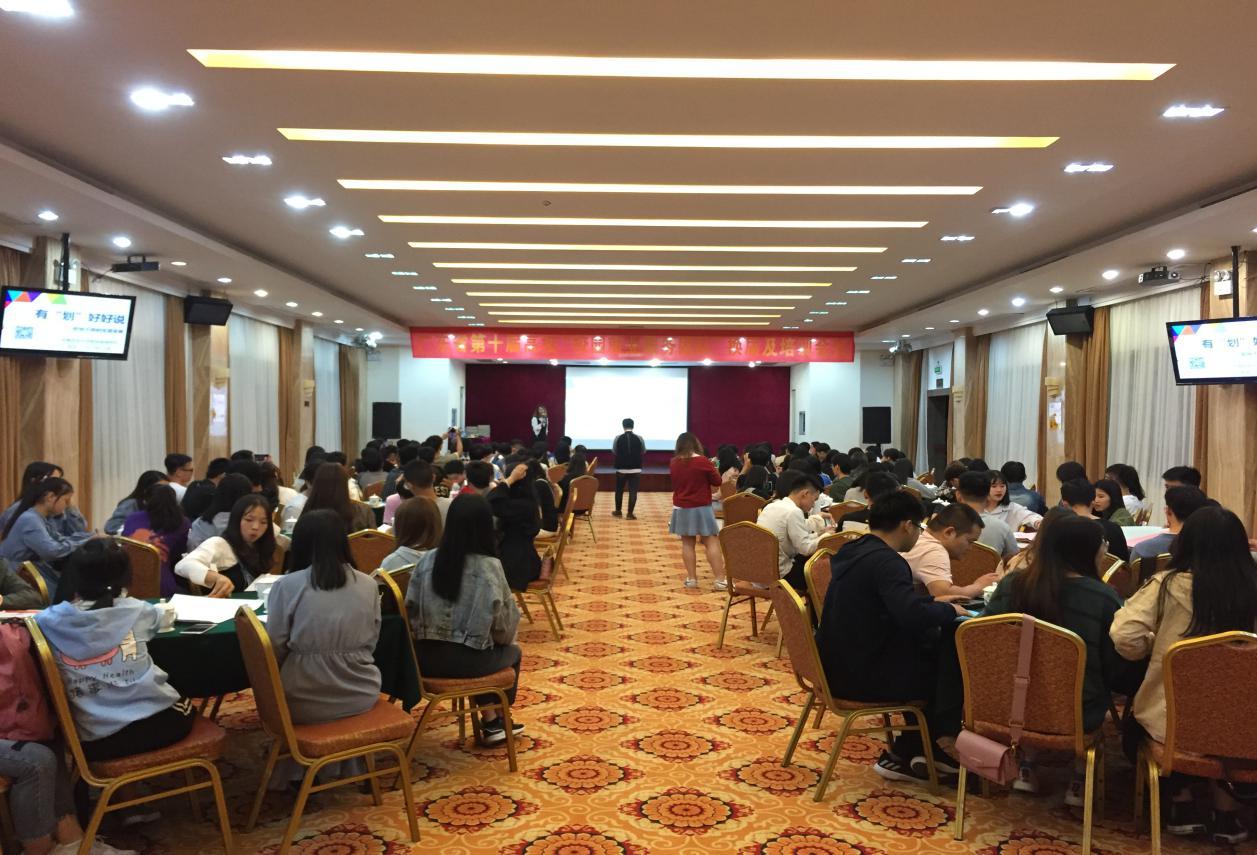 广东工业大学华立学院丨第十届校园就业服务团队通讯稿