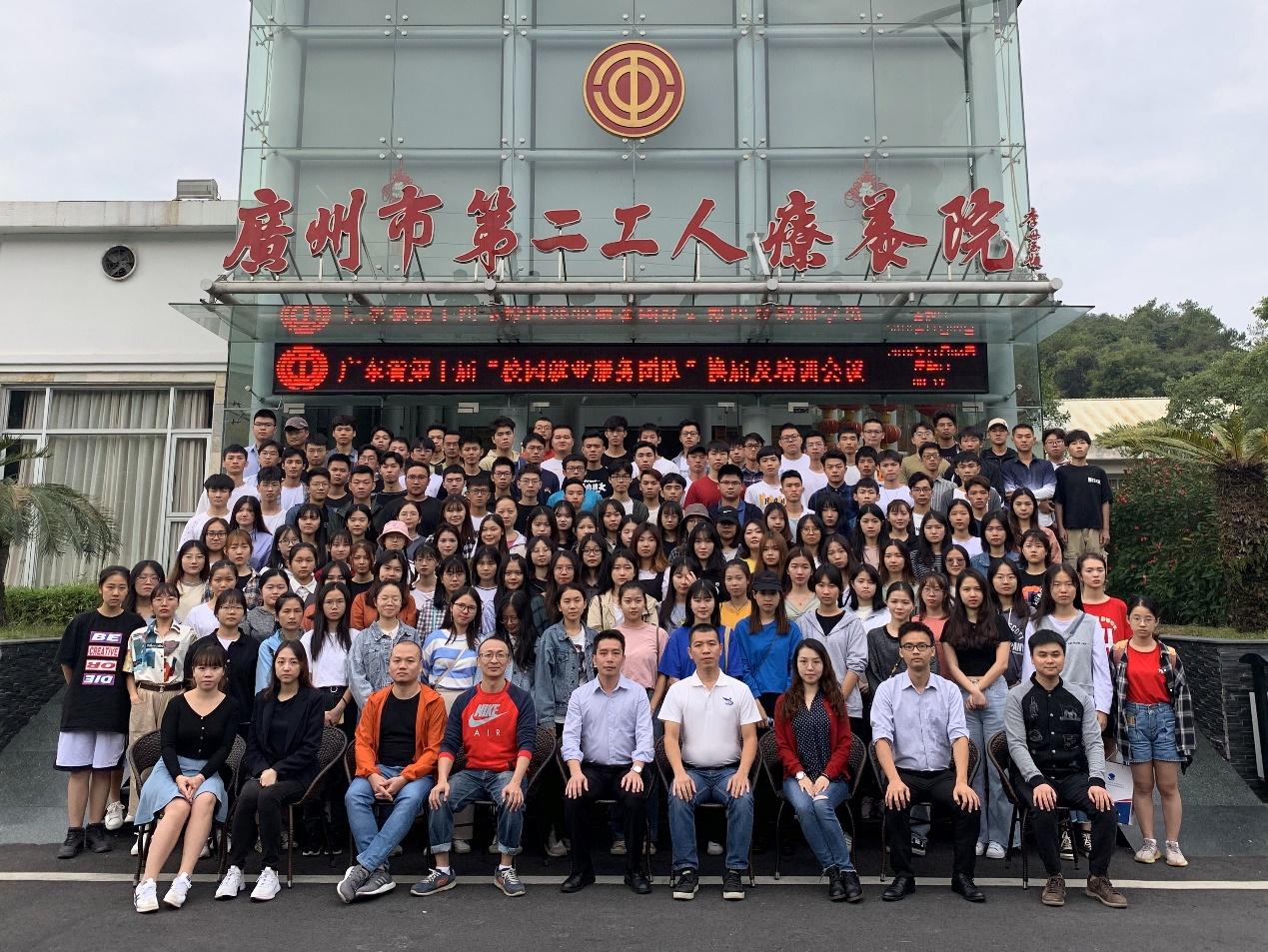 佛山科学技术学院丨第十届校园就业服务团队通讯稿